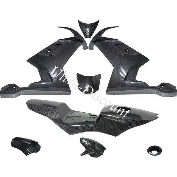 car nage carbone sp ciale edition pour pocket mt4 noir pi ce tuning mta4 car nage ultra. Black Bedroom Furniture Sets. Home Design Ideas
